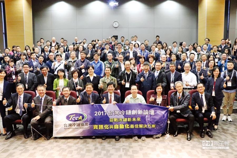台灣冷鏈協會論壇,產官學交流,提供資訊化與自動化最佳解決方案。圖/業者提供