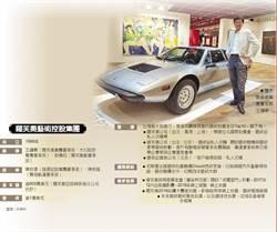 台灣第一力拚國際列強 羅芙奧將以精緻拍賣重返香港
