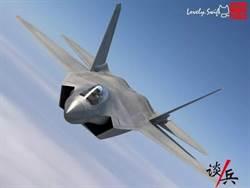 力拚F-22!中國3.0版FC-31將裝備同款向量噴嘴