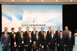 陳建仁:全球民用飛機市場 正面臨換機與新機採購熱潮
