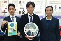 赴韓國首爾國際發明展  台灣奪超過百面獎牌成最大贏家