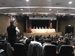 環工公會:減煤電價必漲 可與綠能並行