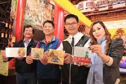 傳承西港香 千歲爺紀念音樂單曲發表