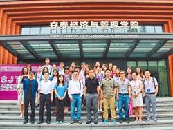 上海交大安泰學院 亞太居冠