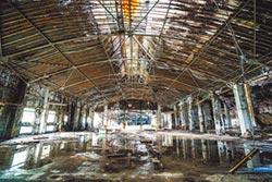 倉庫廢墟 盼轉型紙的博物館