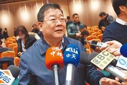 陸紀錄片過台灣 央視頻道首播