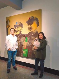 縫合歷史以藝術發聲 李紹榮喊中國強