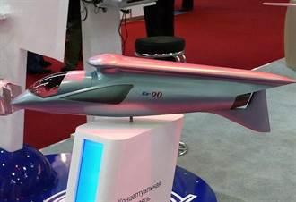 現實版飛狼? 俄國設計Ka-90噴射飛行直升機