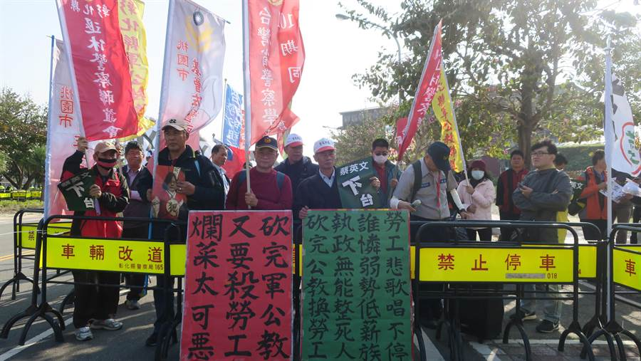 近40名退休警察在頒獎典禮會館外抗議,高喊蔡英文下台。(謝瓊雲攝)