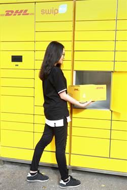 DHL與中華郵政推「智取櫃」服務  搶跨境電商