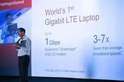 華碩攜手高通發表首款LTE筆電 隨時連網續航力佳
