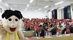 上海應用 創意不設限