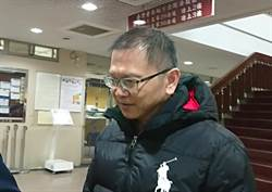 張明田涉中信購地弊案 延押2月確定獄中過年
