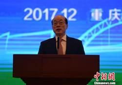 國台辦第一副主任劉結一:堅持一中是大是大非問題
