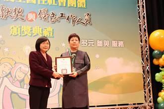 群園關懷協會榮獲內政部「全國性社會團體公益貢獻獎」金獎