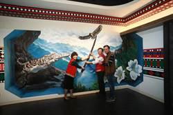 輔英原民學生資源中心開幕 3D壁畫成打卡熱點