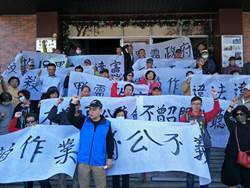 里鄰合併爭議再起!台南市14位里長7日率眾抗議