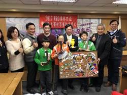 力抗水土不服 成功國小3學童機器人世界賽奪牌
