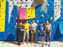 大華科大攀岩場 設備國際級