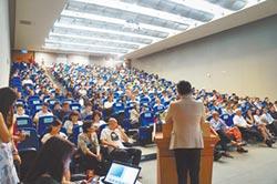 兩岸青年創業論壇 助接成功之路