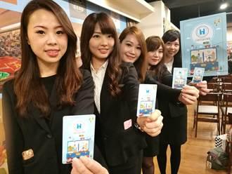 「台灣特色飯店聯盟」推會員日  30張總統套房住宿券義賣