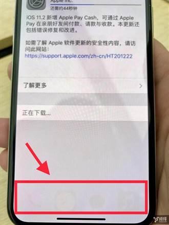 哭!iPhone X出現螢幕烙印?蘋果:遲早會遇到