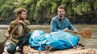 逃出亞馬遜 哈利波特 雨林受困21天