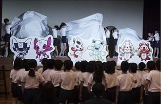 東京奧運決選吉祥物 小學生直呼像妖怪手錶!