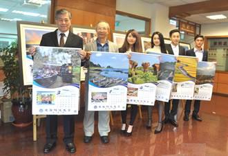 建國科大發行台灣之美月曆呈現最美的台灣