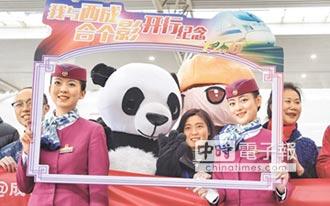 西成高鐵開通 吃貨專車4G覆蓋