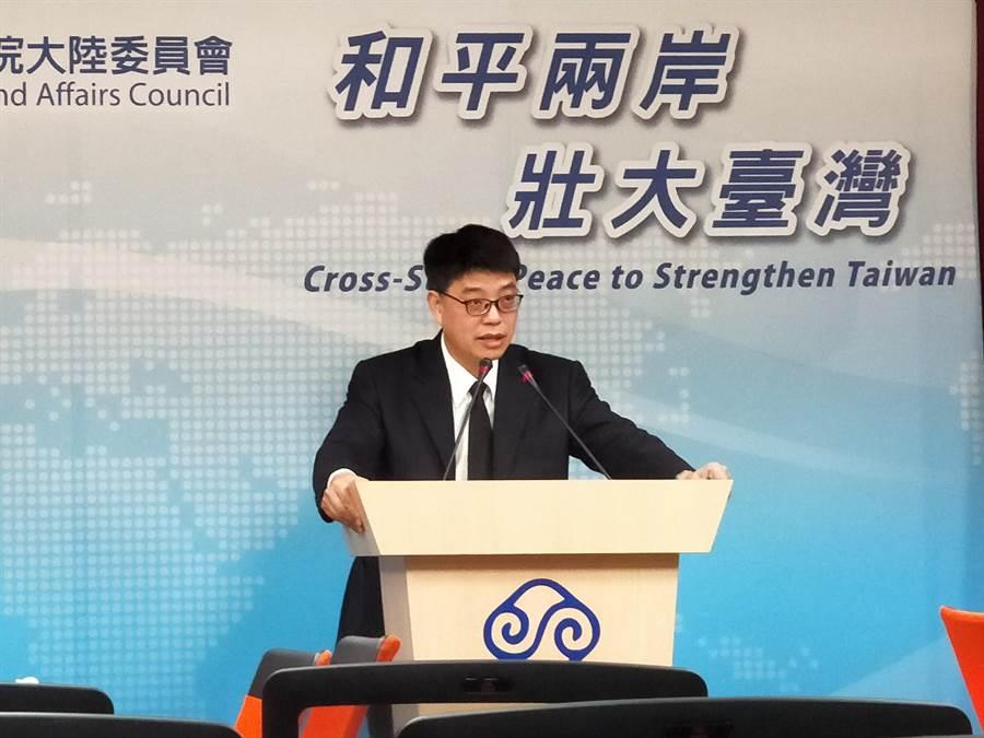 陸委會副主委兼發言人邱垂正7日主持例行記者會。(陳君碩攝)