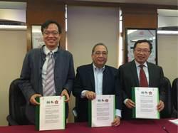台水與菲律賓Mapua大學、成功大學簽MOU 拓展東南亞市場