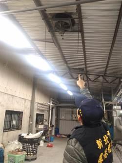 淡水夜傳「嘰嘰」噪音 工業排風扇是元凶