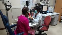 非感染性葡萄膜炎以生物製劑治療 盼納健保給付