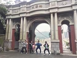高中生當導遊 帶日本學生遊大溪
