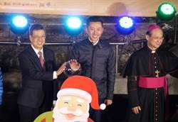 竹市耶誕點燈 市長與副總統點亮新竹市