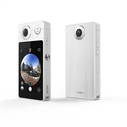 360度環景相機夯 宏碁也來參一腳
