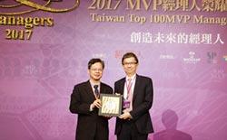 富邦證資深副總吳仁傑 獲100 MVP經理人組織創新獎