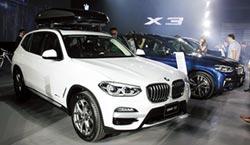 全新世代 BMW X3 挑戰無所限
