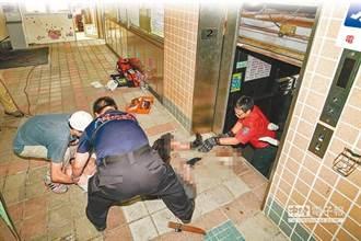 真的冤枉!校醫活活遭電梯夾死 無人需要負責