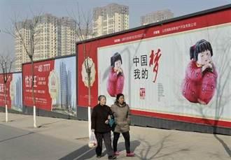 《商業周刊》北京驅逐低端人口 恐掉「中等收入陷阱」