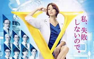 《派遣女醫X》大結局太出人意外 觀眾:難以接受