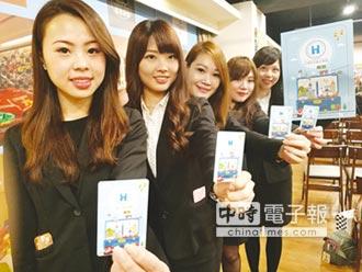台灣特色飯店聯盟周年 聯手做公益