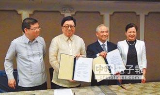 台菲新版投保協定 政府當靠山