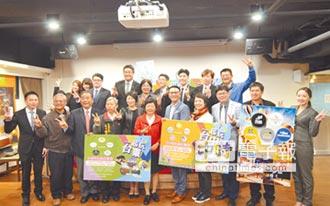 台灣特色飯店聯盟 義賣助學