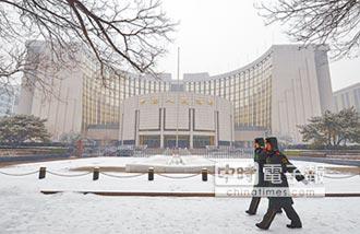 人行回應IMF:深化金改 切實防控