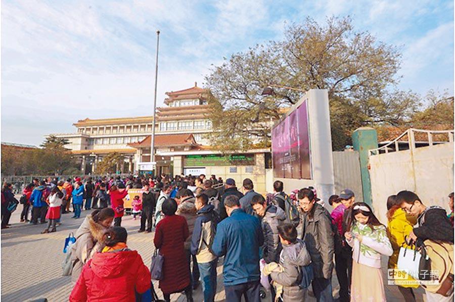 北京中國美術館外,排著許多前來觀展的民眾。(取自中國美術館官網)