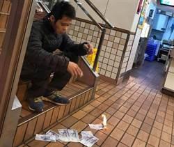 速食店燒千元大鈔 男賭氣:寧燒光也不留給媽