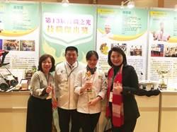 國際美食大賽拿大獎 景文科大楊雅棻獲頒技職之光