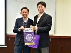 天然的最好! 香港有機農業取經明道大學